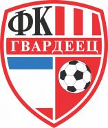 ФК «Гвардеец»