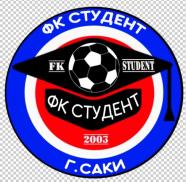 ФК Студент