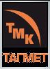ТМК-ТАГМЕТ