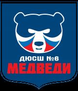 Медведи 2004