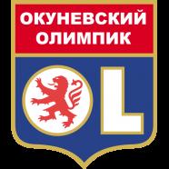 Окуневский Олимпик