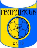 Гвардійськ ФК