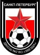 Звезда 2004