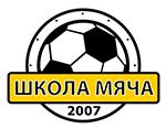 Школа мяча 2001