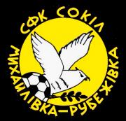 СФК Сокіл