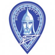 Невский фронт 2005