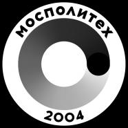 МосПолитех