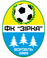 ФК Зирка