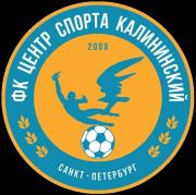 ЦС Калининский 1997