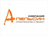 """Компания """"Апельсин 2"""""""