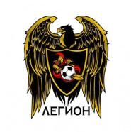 Легион-Белгород