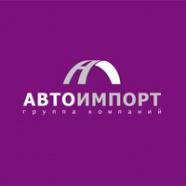 """ФК """"Автоимпорт"""""""