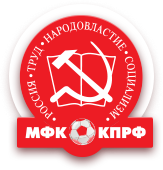 КПРФ РБ