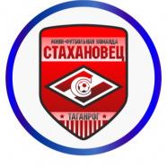 Стахановец-2