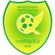 ФФХ Харцызск