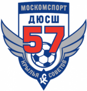 Крылья Советов-2 2000