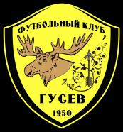 ФК Гусев