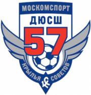 Крылья Советов-2 1999