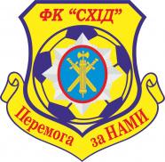 """ФК """"Схід"""""""