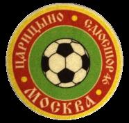 Царицыно 2001