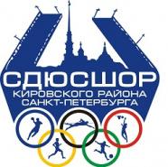 СДЮСШОР Кировского р-на 2004