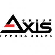 Группа Эксис