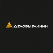 ДЛ-ТРАНС