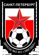 ДЮСШ-2 Звезда 2003