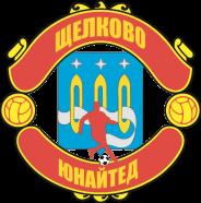 Щелково Юнайтед