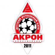 Акрон 2006