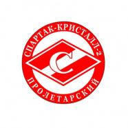 Спартак-Кристалл-2