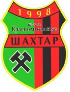 """ФК """"Шахтер"""" г.Родинское"""