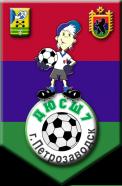 ДЮСШ-7 2000