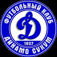 Динамо Сухум