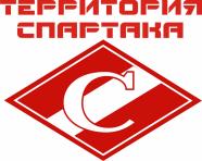 Спартак-Фан