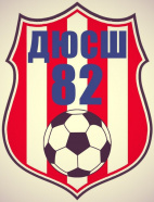 ДЮСШ №82 1999
