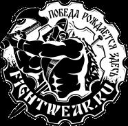Fightwear.ru