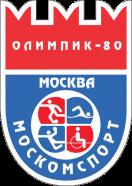 Олимпик-80 2005