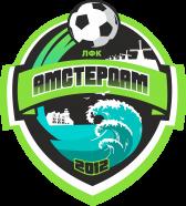 МФК Амстердам