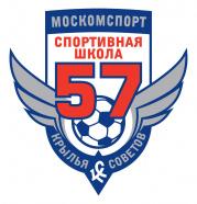 Крылья Советов-2 2005