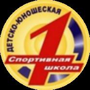 Таганрог-1 СШ-1
