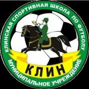 СШ Клин 2006