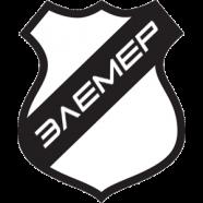 Элемер
