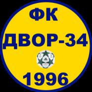 Двор-34