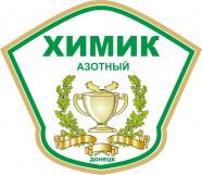 Химик-Монолит