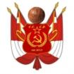 СССР-д