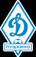 ФК Динамо 2009