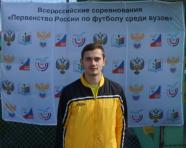 Yanushkovskiy Roman