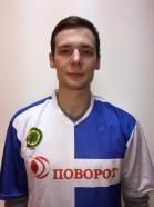 Бакин Евгений