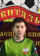 Кубаев Ринат